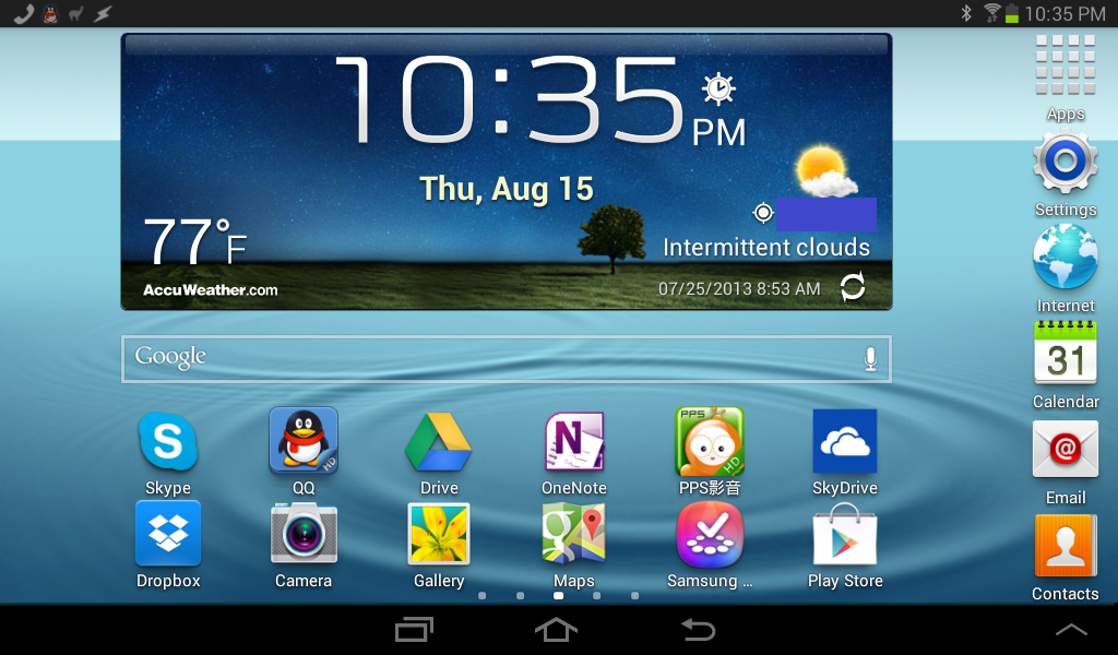 how to turn screen rotation on android galaxy tab